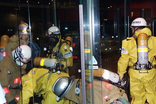 Tokyo Hazmat Incident - 6-10-08 - 2