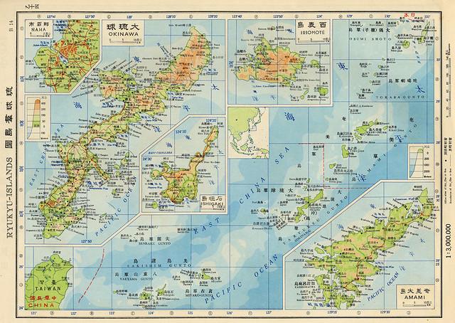 年《中华民国地图集第一册》