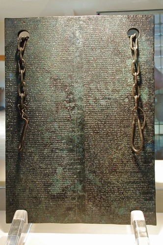 Bronze tablet, Museum of Anatolian Civilizations