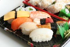 Sushi Hi