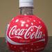 Christmas Coke Bomb