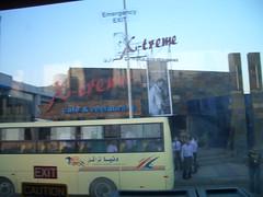 Egypt X-treme!