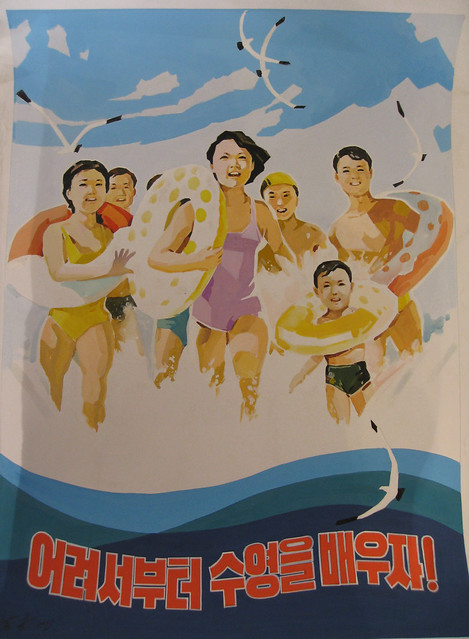 North Korean Poster 3