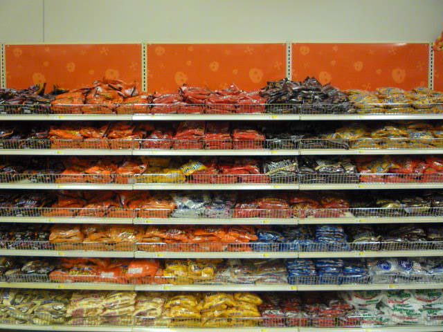 Target Candy Aisle Candy Aisle at Target | by