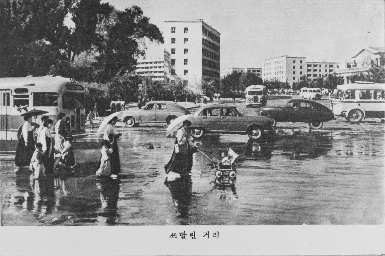 Stalin Street, Pyongyang, 1959