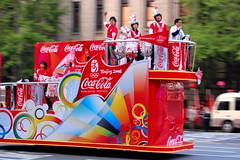 Coca-Cola, A Proud Sponsor