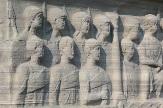 صورة Obelisk of Theodosius قرب Eminönü. istanbul obelisk theodosius hippodrome