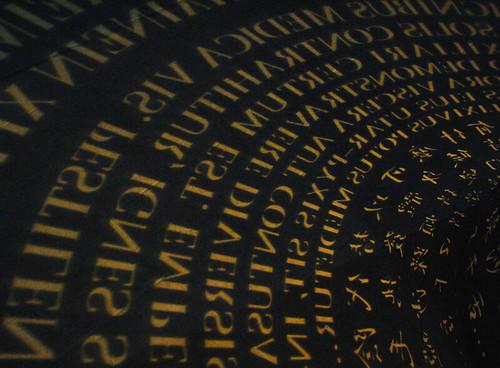 Photo:Les Languages Sont Difficiles By:Johnny Grim