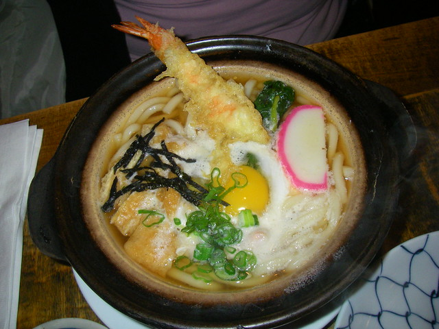 Nabeyaki Udon | Flickr - Photo Sharing!