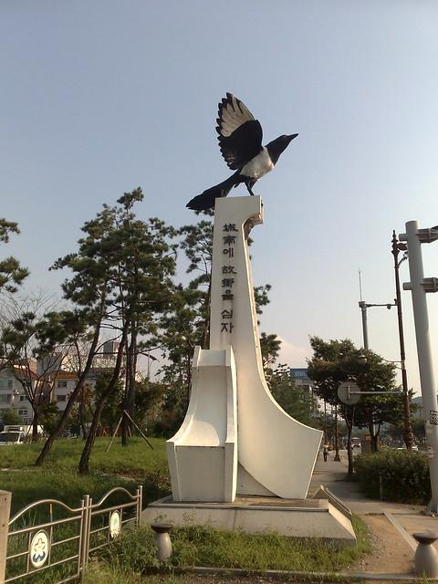 Magpie statue, Suwon, Seoul