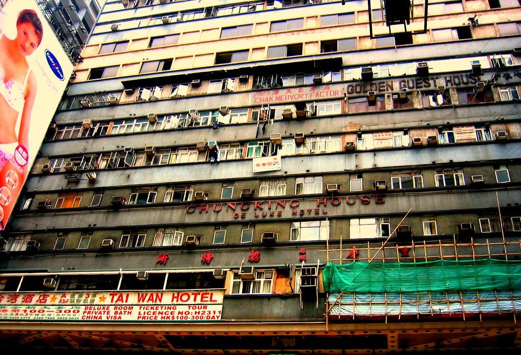 Chungking Mansions, Tsim Sha Tsui, Kowloon