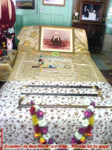 Diwan palang for Divan palang