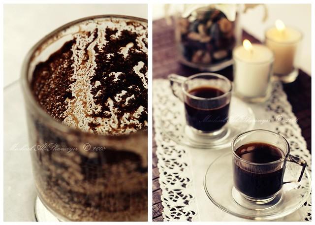 Turkish Coffee Reader