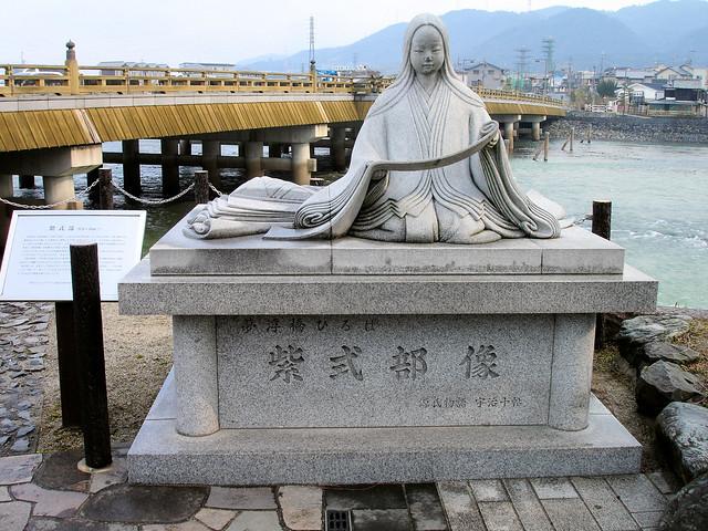 Dsc21805 Uji Chapters Monuments Uji City Japan Flickr