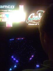 Old School Arcade Gaming