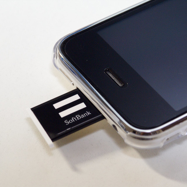 Iphone Sim Card Adapter Walmart