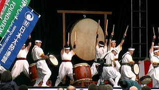 Nippon Taiko Foundation