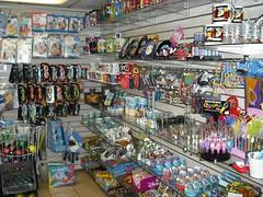 Dutta Gift Corner