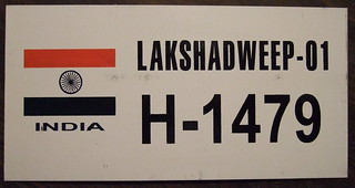 INDIA, LAKSHADWEEP (LACCADIVE) ISLANDS c.2000 passenger plate