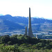 Small photo of The Afrikaans Language Monument