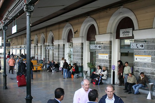 Athens station