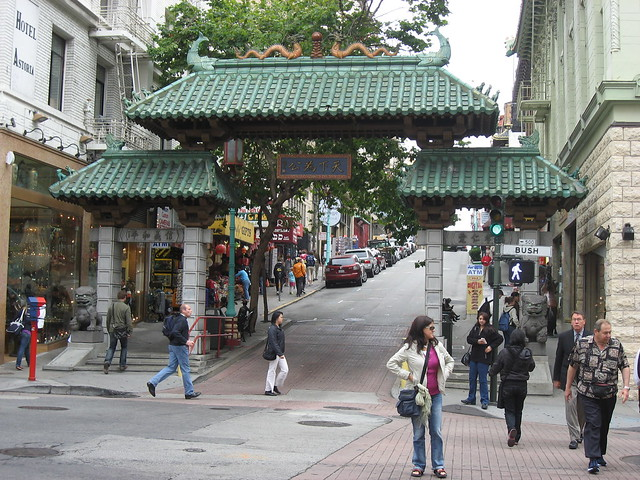 Puerta Sur Chinatowm