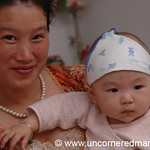 Chinese Mother and Child - Chengdu, China