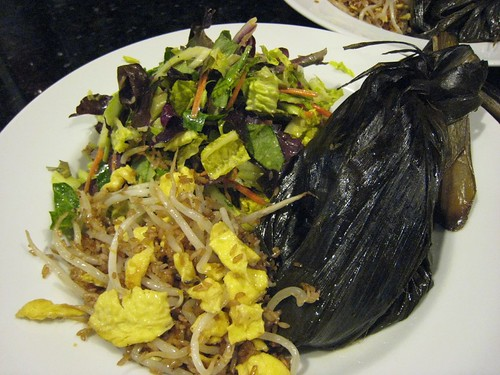 lau lau, fried rice, mung bean sprouts IMG_2155
