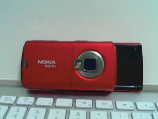 Nokia N95 8GB (03)