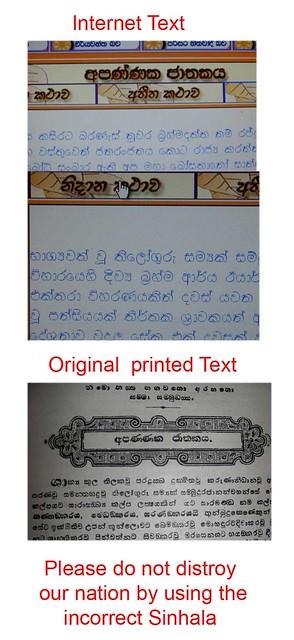 jathakakatha