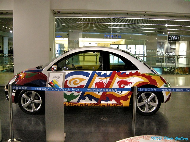 Volkswagen Olympic Art Exhibition. The 14 artistic Olympic New Beetles,