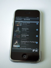 ipod, communication device, portable media player, multimedia, mobile phone, font, electronics, gadget, smartphone,
