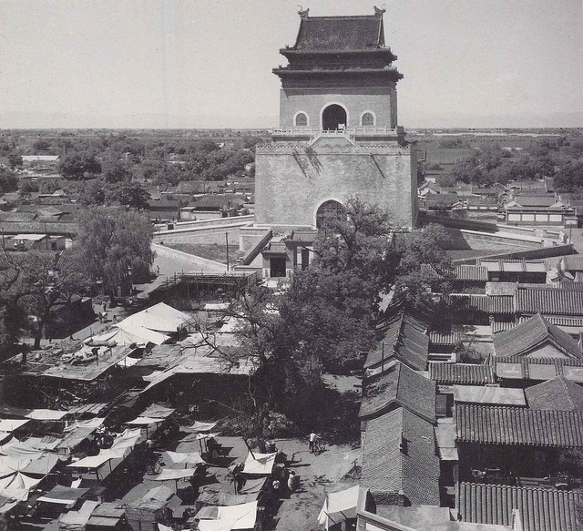 Hedda Morrison's 1930s pics of Peking