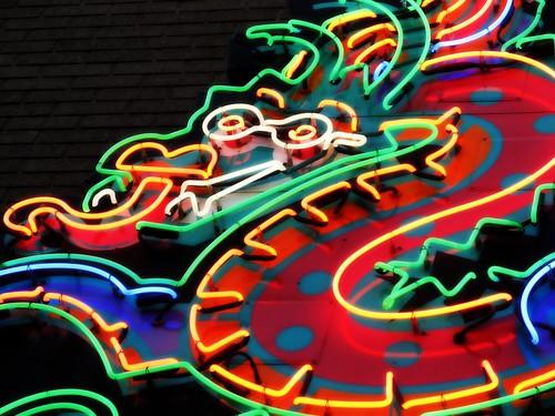 dragon bits