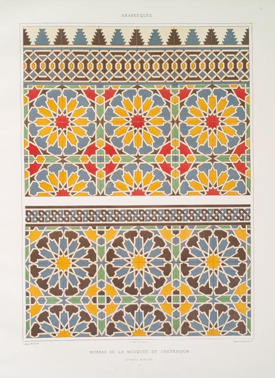 Mihrab de la mosqu e de cheykhoun fa ences murales for Faiences murales