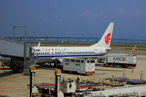 Air China flight