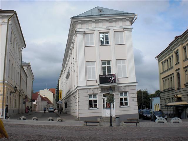 Tartu Art Museum - Pisa Tower of Tartu