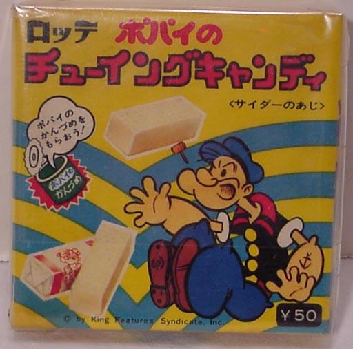 popeye_cookieboxjapan1.JPG