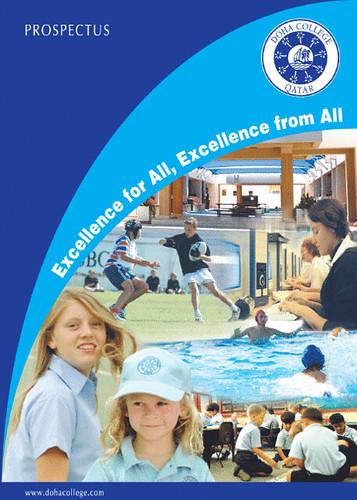 Dissertation prospectus cover page