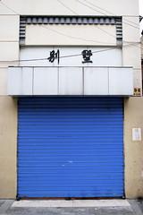 garage door, facade, blue,