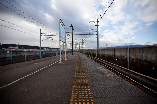Photo:Tokamachi Station By Joi