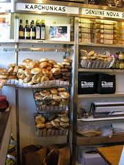 baker(0.0), grocery store(0.0), retail-store(0.0), meal(1.0), bakery(1.0), food(1.0), pã¢tisserie(1.0),