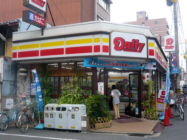 Daily Yamazaki conbini