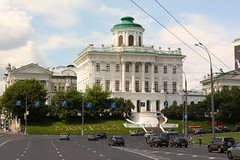 Pashkov House (Dom Pashkova)