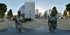 Mary And Sherry by Kyoko Asakura