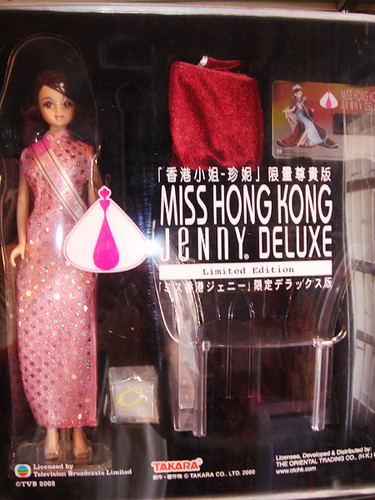 miss hong kong jenny deluxe a photo on flickriver. Black Bedroom Furniture Sets. Home Design Ideas