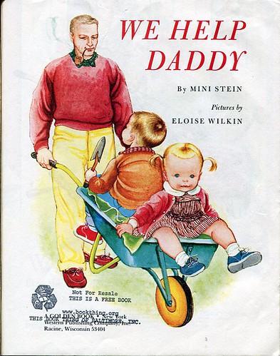 We Help Daddy - 001