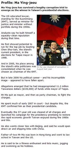 BBC: Profile - Ma Ying-Jeou