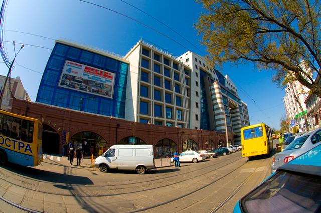 Black Sea Hotel & Mall