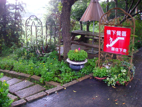 Tina廚房(慈湖店)